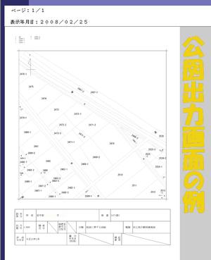 Datakouzugamen113836