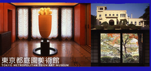 Gardenmuseum20080609222805