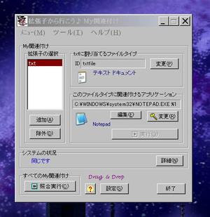 Extikou211826