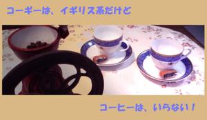 Coffee03coffeecupmill