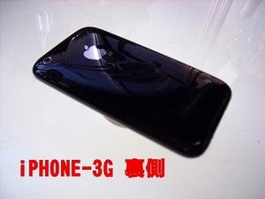 Siphone3gback_2