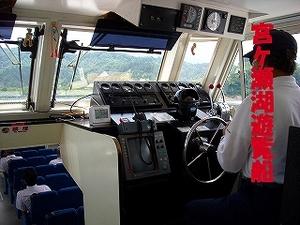 Ssightseenboat