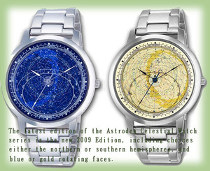Cosmosignwatch23
