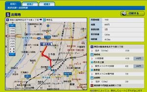 Transfermap2