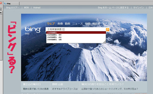 Dobinging2230010_2