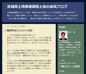 Miyagitoukisyo091456
