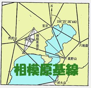Sagamiharalin20101215085452772_0001