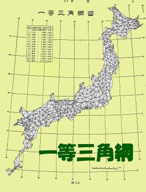 Ssagamisannkakumou201012150854527_2