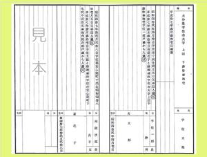 Kosekibosumple00130