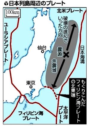 Japanplatemap00140