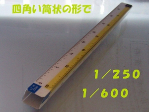 Sbenriscalerdscn1153