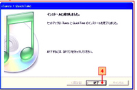 Ginstall00253