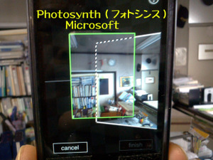 Photosynth1046057