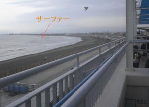 Seasideview1050282