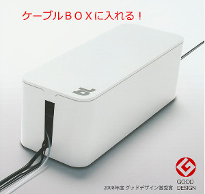 Scablebox038