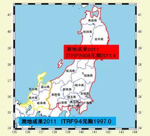 Sokuti201120120906215
