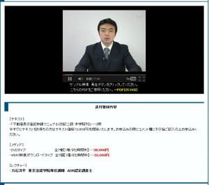 Jyuken2video1922