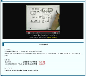 Jyukenvideo380001927