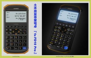 Dentakupro2456
