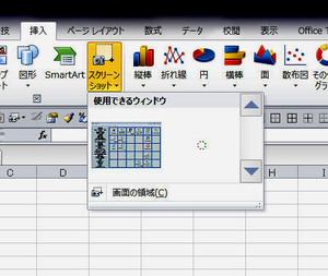 02nettizuscreen199