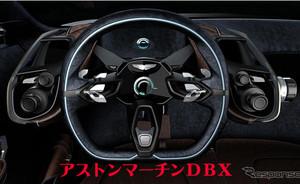 Astonmartindbx11078