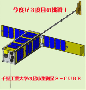 Satellitetiba1768