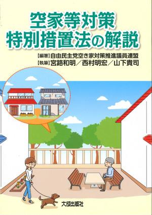 Book20151117192_2