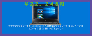 Win10up222483298