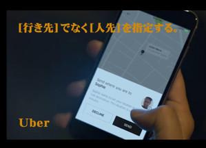 Uber4422