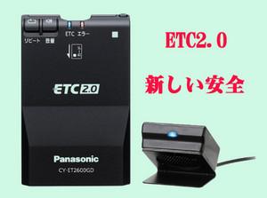 Etcreciver5720