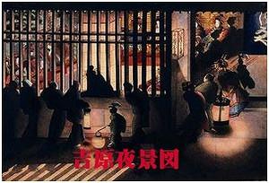 Soeiyakei6188