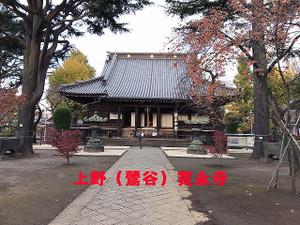 Ssuguisudaniimg_0695