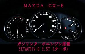 Mazdacx82523