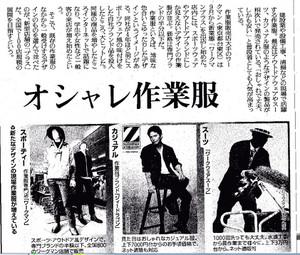 Newspaper2839