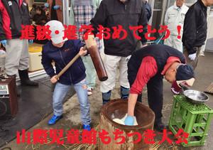 2smotituki_5690