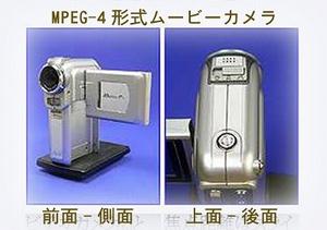 s-MPEG4-CAMERA-202357