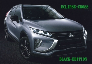 2eclipsecross20190921