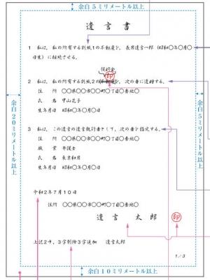 Yuigonrei6621